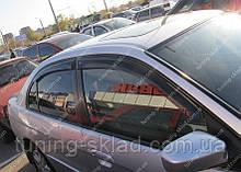 Вітровики вікон Хонда Цивік 7 (дефлектори бокових вікон Honda Civic 7)