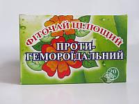Фиточай «Противогеморроидальный»