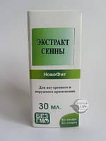 """""""Экстракт Сенны"""" при запорах"""