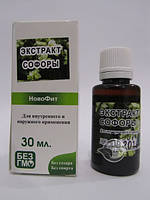 """""""Екстракт Софори"""" при стенокардії, атеросклерозі, гіпертонічній хворобі, ревматизмі, цукровому діабеті"""