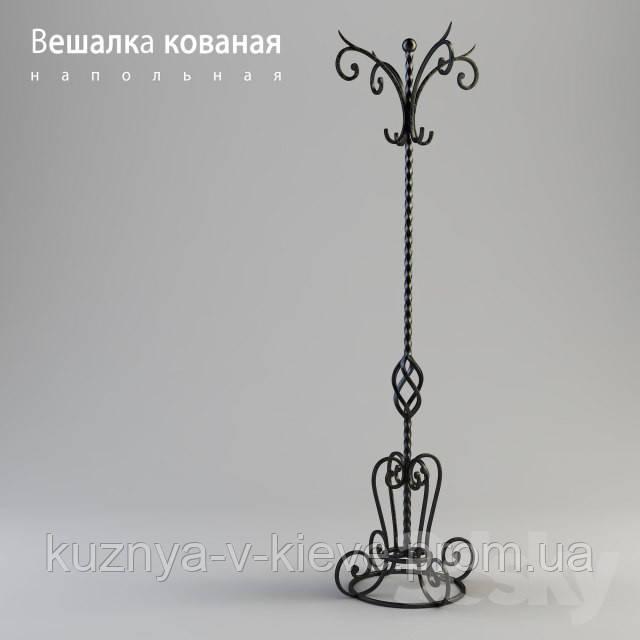 Вешалка -стойка 1