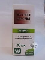 """Экстракт """"Цикория"""" при атеросклерозе, ожирении, нарушении минерального обмена"""