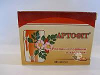 """""""Артофит"""" Мочекислый диатез, почечно-каменная болезнь с составом камней - ураты, оксалаты, Подагра,"""