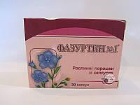 """Препарат для поджелудочной """"Фазуртин №1"""" лечении сахарного диабета легкой и средней тяжести инсулинонезависимо"""