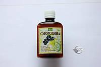 «Масло семян черной Смородины» для укрепления иммунитета, повышения сопротивляемости вирусам и инфекциям.