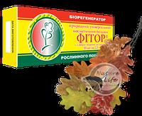 Бальзам «Фитор» - фиторовые свечи для лечения эрозии шейки матки, аднексита, кольпита эндоцервицита