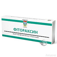 «Фитораксин» свечи Авицена  для лечения доброкачественных и злокачественных новообразований любой локализации