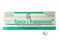 Свечи с «Флараксином» Авицена для лечения всех форм онкологических заболеваний на всех стадиях онкологического