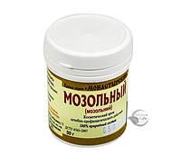 Фито-крем «Мозольный» активное противогрибковое средство: разнообразные грибковые заболевания кожи