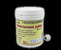Фито-крем «Для рассасывания рубцов»