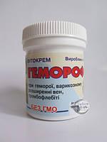 Фитокрем «Геморофит» при геморрое, варикозном расширении вен, тромбофлебите.