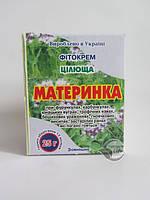Фитокрем «Материнка (Душица)» при фурункулах, карбункулах, юношеских угрях, трофических язвах