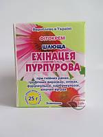 Фитокрем «Эхинацея пурпурная»  при гнойных ранах, трофических язвах, ожогах, фурункулезе