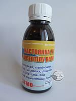 «Настойка чистотела большого», 100мл для лечения  бородавок, папиллом, натоптышей, мозолей, псориаза