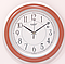 Часы настенные RIKON круглые