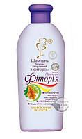 """Шампунь-бальзам """"Фитория премиум""""  от выпадения волос для взрослых и детей."""