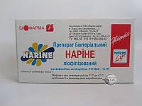 """""""Наринэ"""" нормализует микробный биоценоз кишечика, восстанавливает анаэробную флору (бифидо- и лактобактерии)"""
