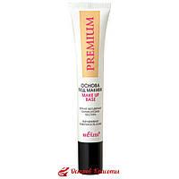 Premium Основа под макияж Белита, 20 мл (1015671) - 108112305