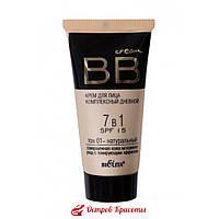 BB cream для лица комплексный дня 7 в 1 SPF 15 тон 01 Белита, 30 мл (1017590) - 108118101