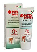 Крем-гель «Фитосептол»  при септических поражениях кожи, ожогах и обморожениях