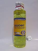 «Бишофит Полтавский Профи» 500мл.полезный после физических нагрузок и ударов