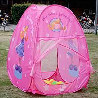 """Детская палатка """"Принцесса"""""""