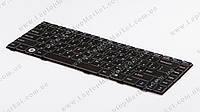 Клавиатура ASUS F80L, F83, X88 РУССКАЯ