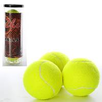 М'яч для великого тенісу MS 0699 діаметр 6 см, 3 шт, 2 сорт, в колбі, 21-8,5-8,5 см
