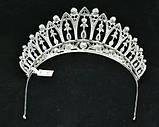 Корона для невесты под серебро, высота 6,5 см., фото 4
