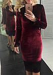 Женское платье, бархат, р-р S; M, фото 2