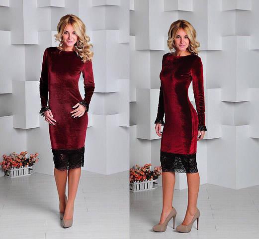Женское платье, бархат, р-р S; M