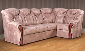 Элегантный угловой диван «Статус», производитель Киевский стандарт.