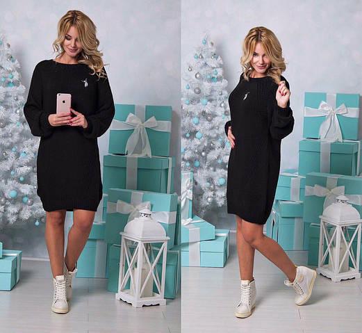 Женское платье, плотная вязка 50% шерсть 50% акрил, р-р универсальный 42-46