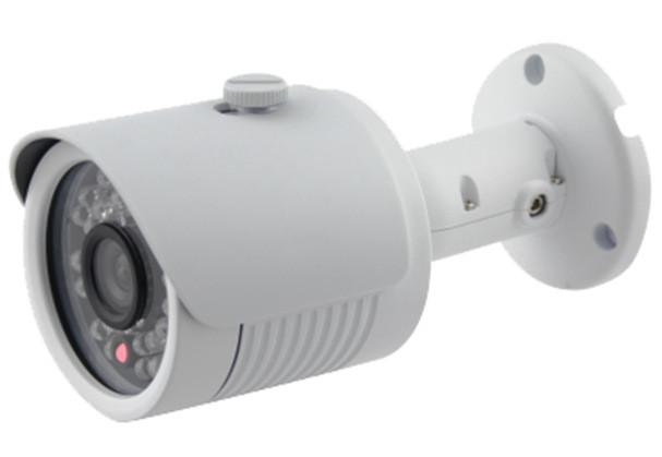 Уличная AHD камера SVS-20BWAHD/28