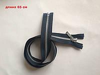 Молния металическая YKK , размер № 5, длинна - 65 см., цвет ткани - черный, цвет зубьев - никель, арт СК 5053