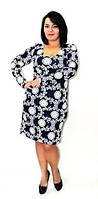 """Платье женское вечернее батал """"Фантазия"""", миди, длина ниже колена, разные цвета, размеры от 48 до 56."""
