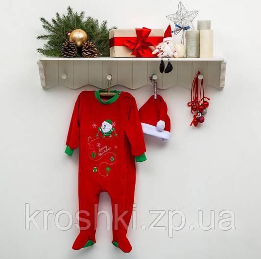 Новогодние костюмы для самых маленьких!!!