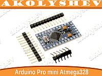 Arduino PRO mini ATMEGA328 5В / 16 MHz