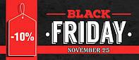 Сегодня Black Friday, это значит пора подумать о шопинге!