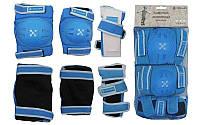 Защита роликов и скейта ZEL SK-3504P спортивная наколенники, налокот, перчатки Синий