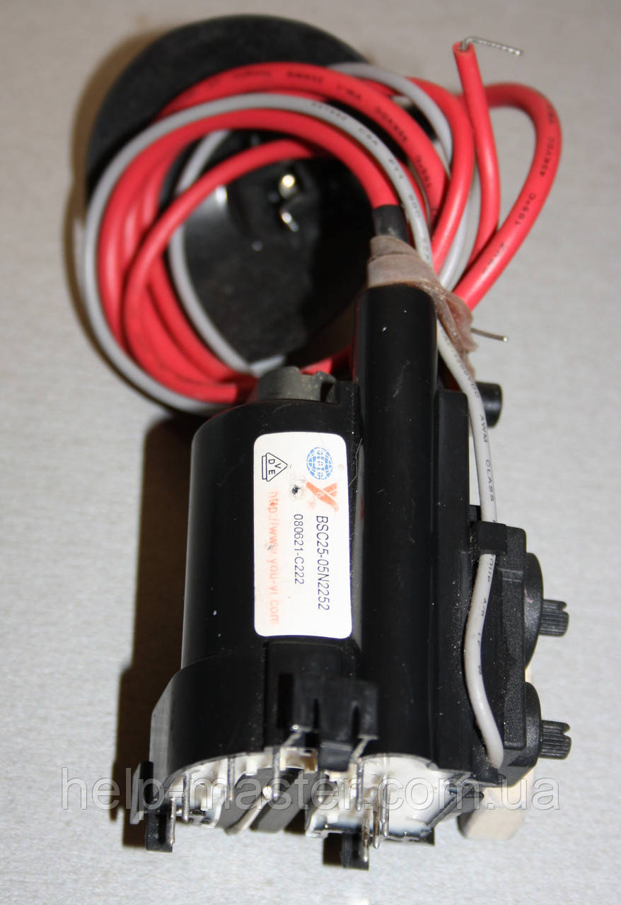 ТДКС  BSC25-05N2252