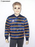 """Детский свитер """"Горы"""""""