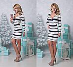 Женское платье, тонкая вязка 50% акрил 50% коттон, р-р универсальный 42-46 (белый), фото 2
