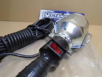 Переносная лампа 10м с кнопкой СТАНДАРТ