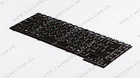 Клавиатура ASUS X50V, X50VL, X50Z РУССКАЯ