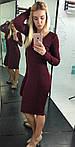 Женское платье, тонкая вязка, р-р S; M, фото 2