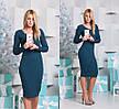 Женское платье, тонкая вязка, р-р S; M