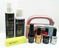 Стартовый набор для наращивания ногтей гелем с лампой STARLET