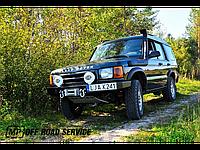 Силовой передний бампер на Land Rover Discovery II