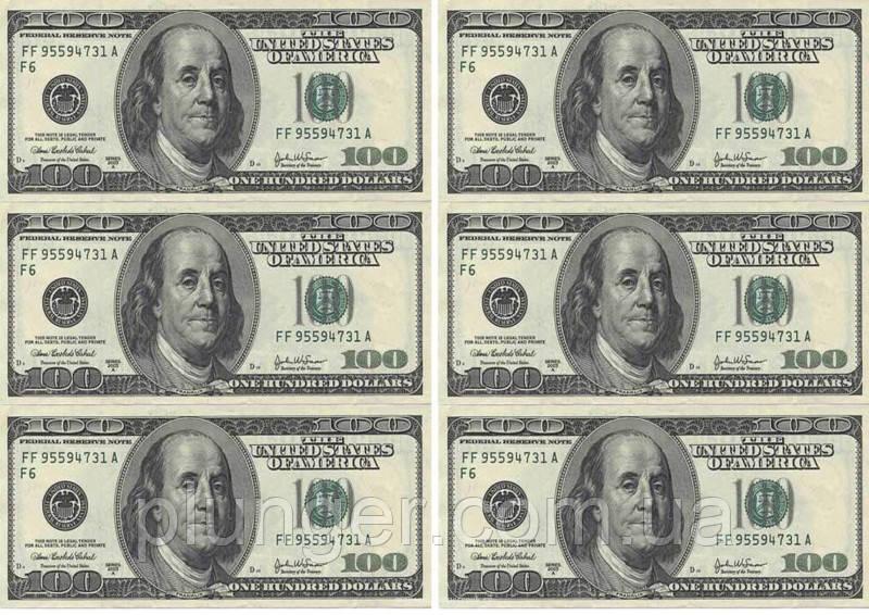 калькулятор валют онлайн россия к доллару